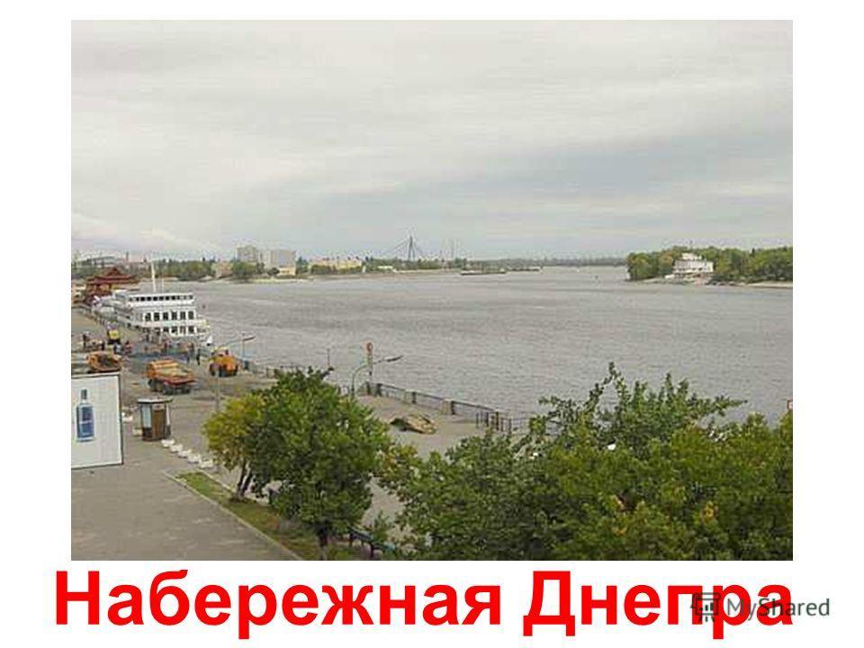 Киево- Могилянская академия