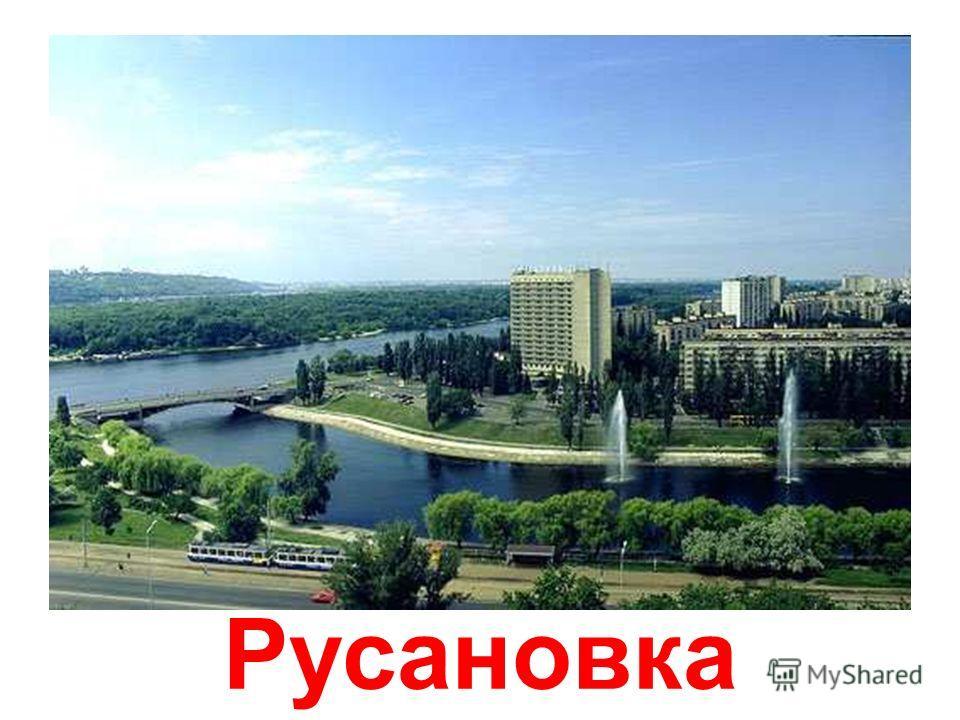 Памятник покровителю Киева Св.Михаилу