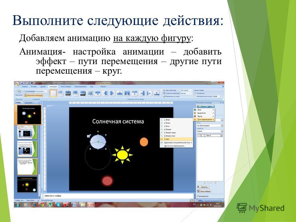 Дизайн мышление презентация