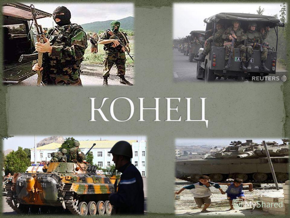 Аль-Каида готова к новому удару по США Талибан