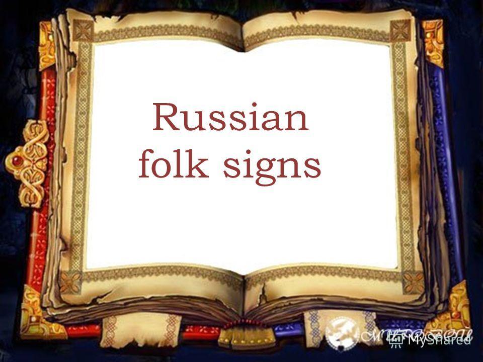 Russian folk signs