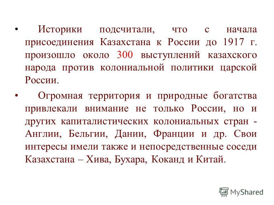 Крестьянская Война Под Руководством Е.И. Пугачева 1773-1775 Гг