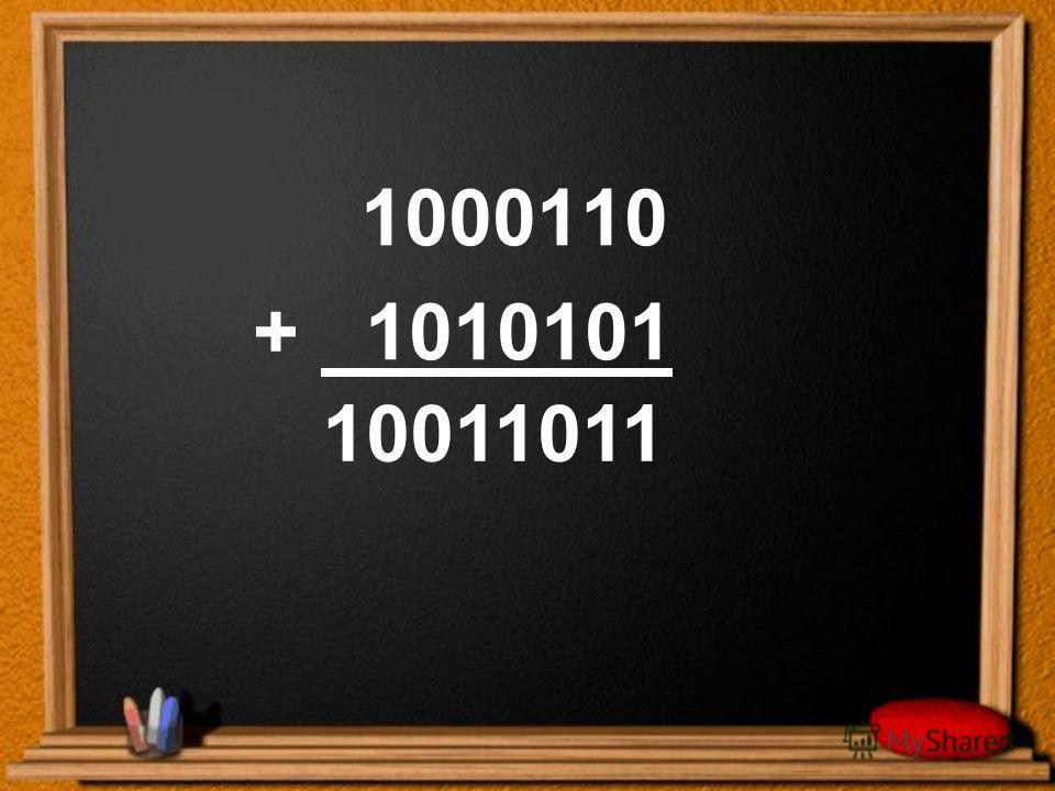 1000110 + 1010101 10011011