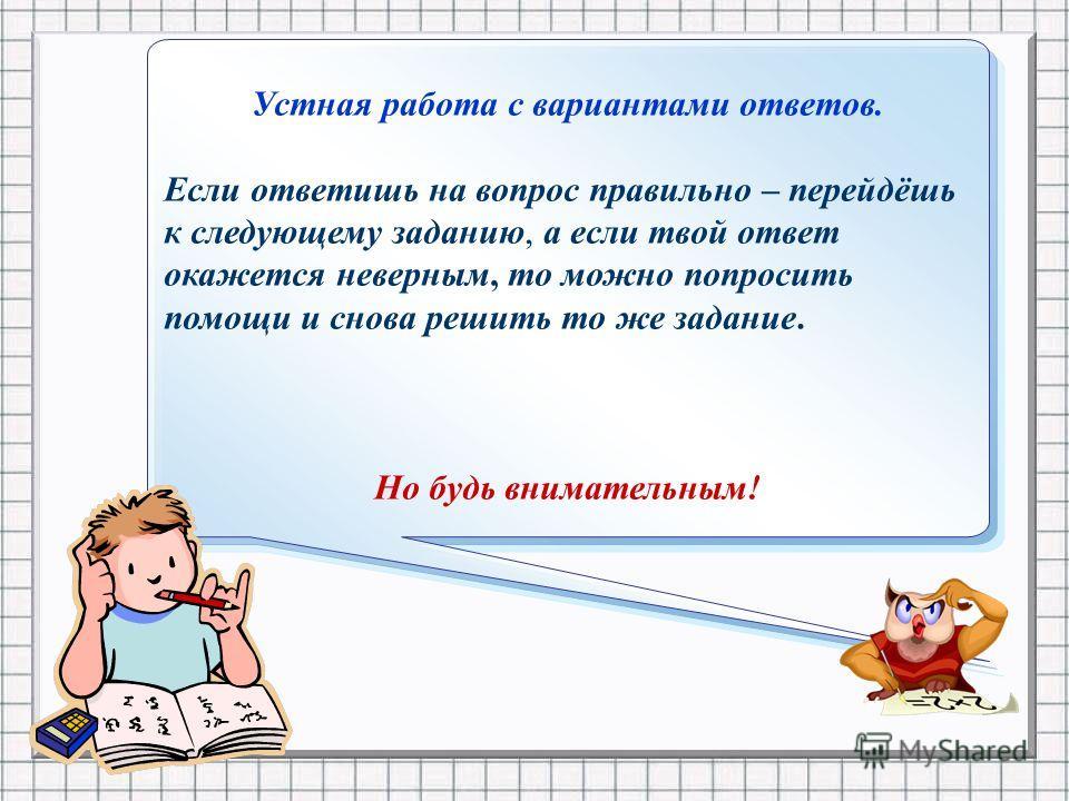 8 класс Тест Учитель ГБОУ центр образования 170 СПб Рясько Марина Николаевна