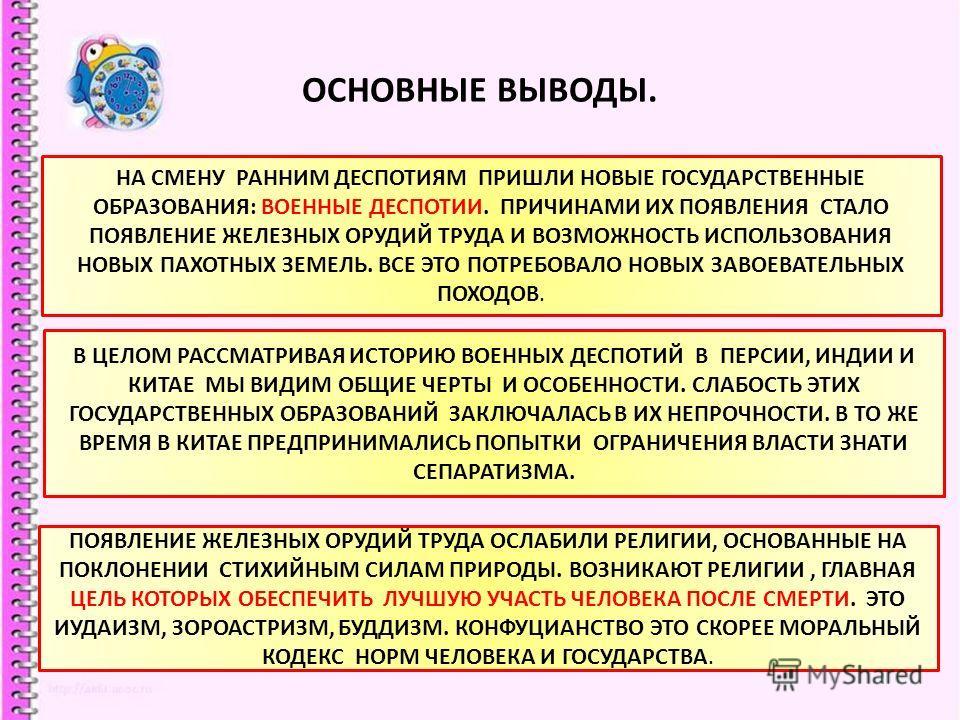 Белорусская народная сказка читать онлайн