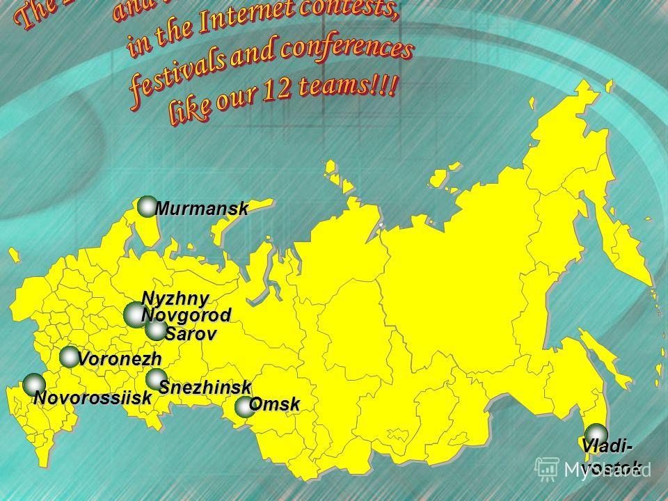 Тамбов Саранск Omsk Novorossiisk Sarov Murmansk Snezhinsk Vladi-vostok Voronezh Nyzhny Novgorod
