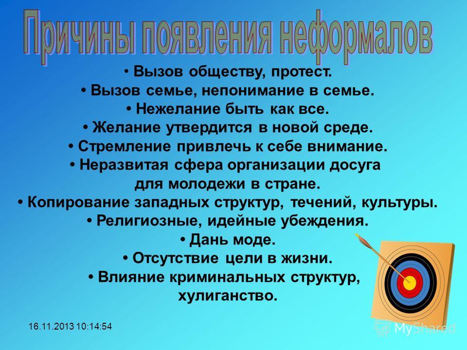 pochemu-muzhchinam-nravitsya-zhenskiy-orgazm