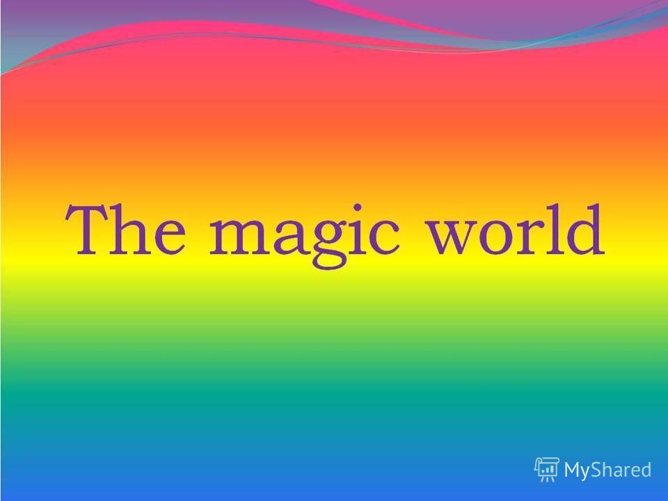 Урок презентация по английскому языку the world — photo 5