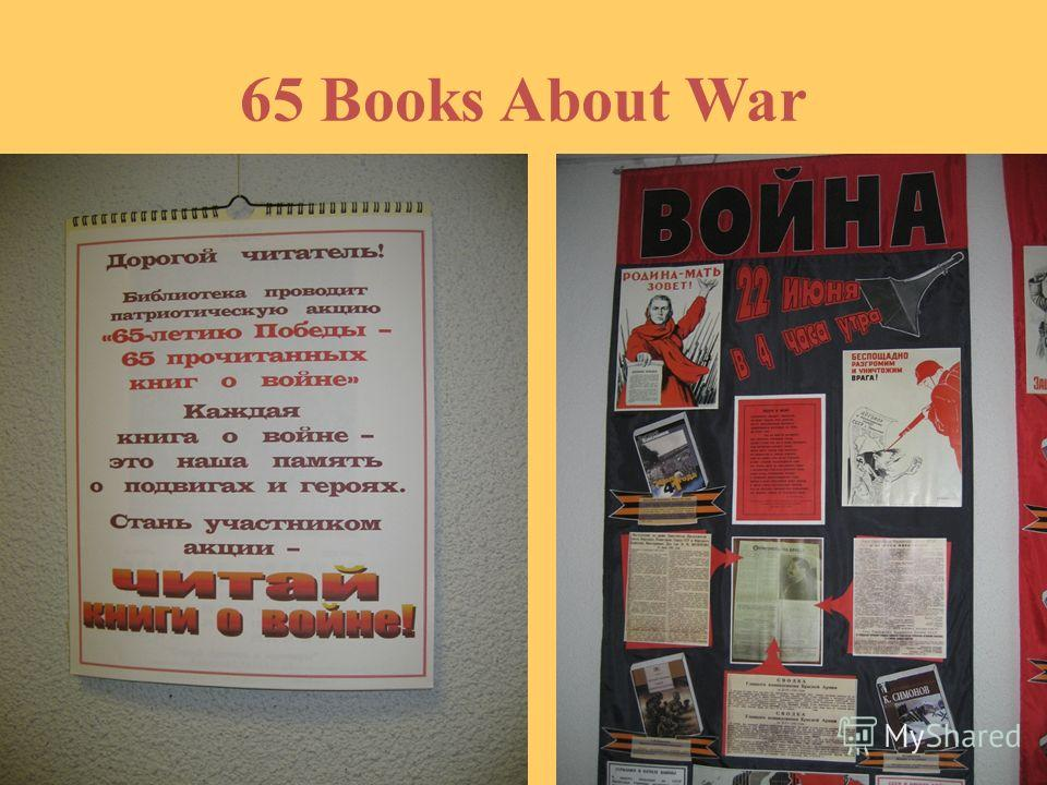 65 Books About War