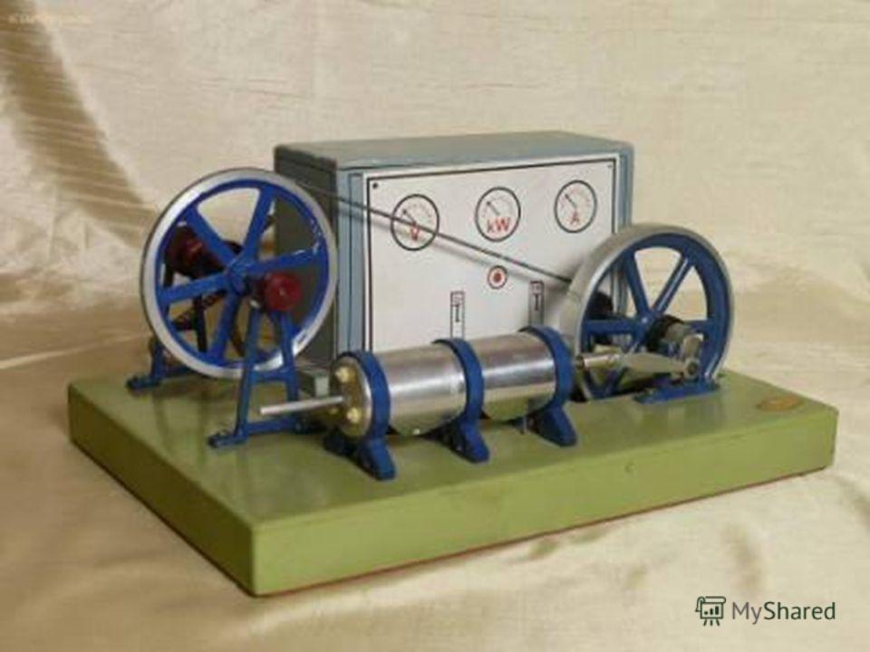 История создания паровой машины Первые паровые машины, построенные Д. Папеном, Т Севери, И. Ползуновым, Т. Ньюкоменом начали работать на шахтах. Они различались конструктивно, но главное в них было то, что движение поршня вызывалось попеременным нагр