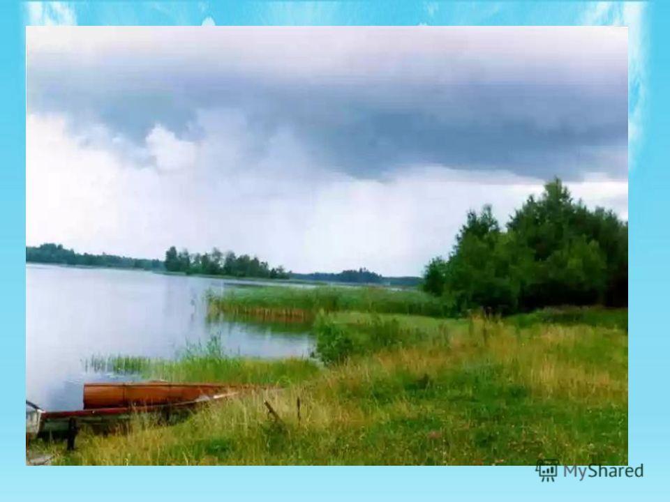 Продолжительность вегетационного периода составляет 120-133 суток. Сумма температур за вегетационный период 1700-2000°С. Благоприятный период для летнего отдыха длится 85-95 дней, для зимнего - 2,5-4 месяца, снежный покров устойчив в течение 3,5- 4,5