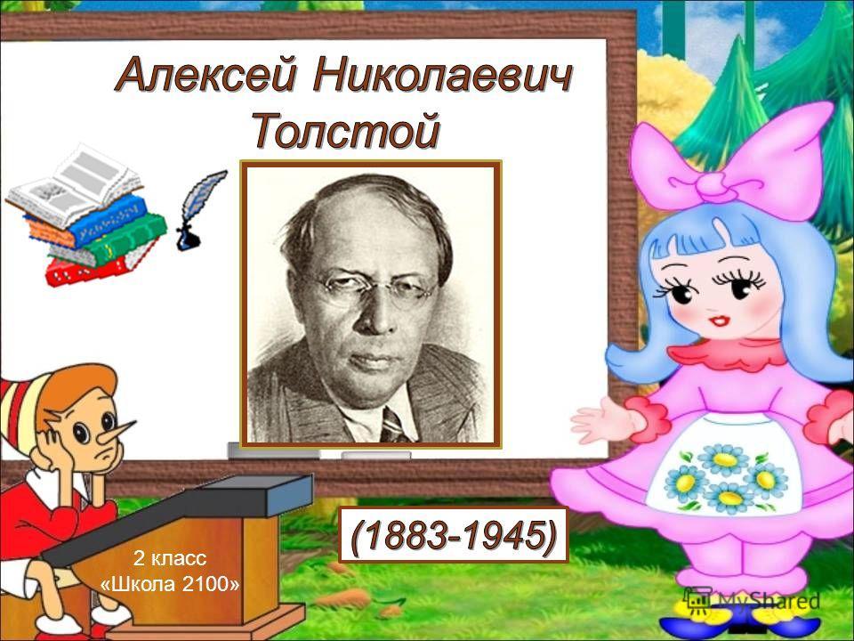 Смешные рассказы, юмор для детей Ирина Зартайская