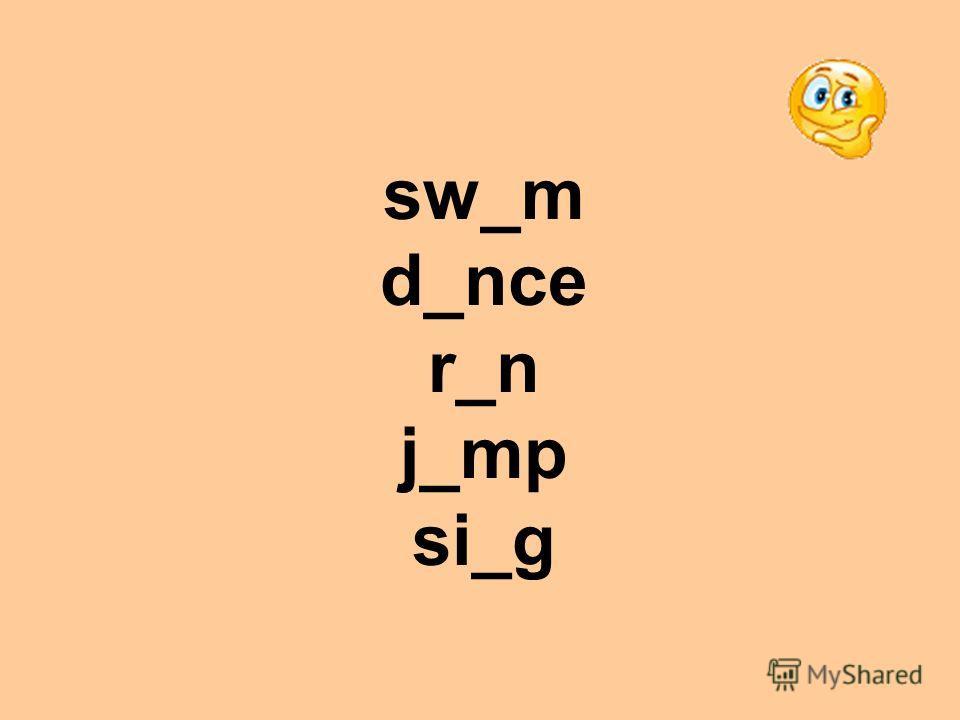 sw_m d_nce r_n j_mp si_g