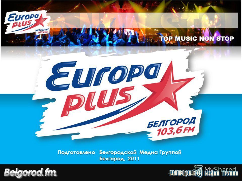 TOP MUSIC NON STOP Подготовлено Белгородской Медиа Группой Белгород, 2011