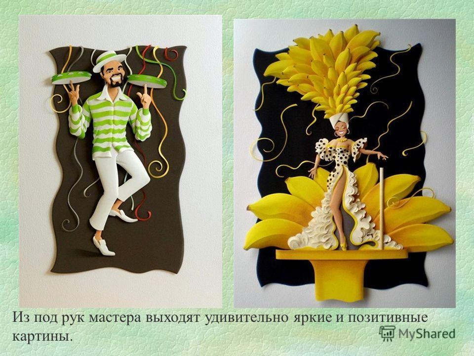 Из под рук мастера выходят удивительно яркие и позитивные картины.