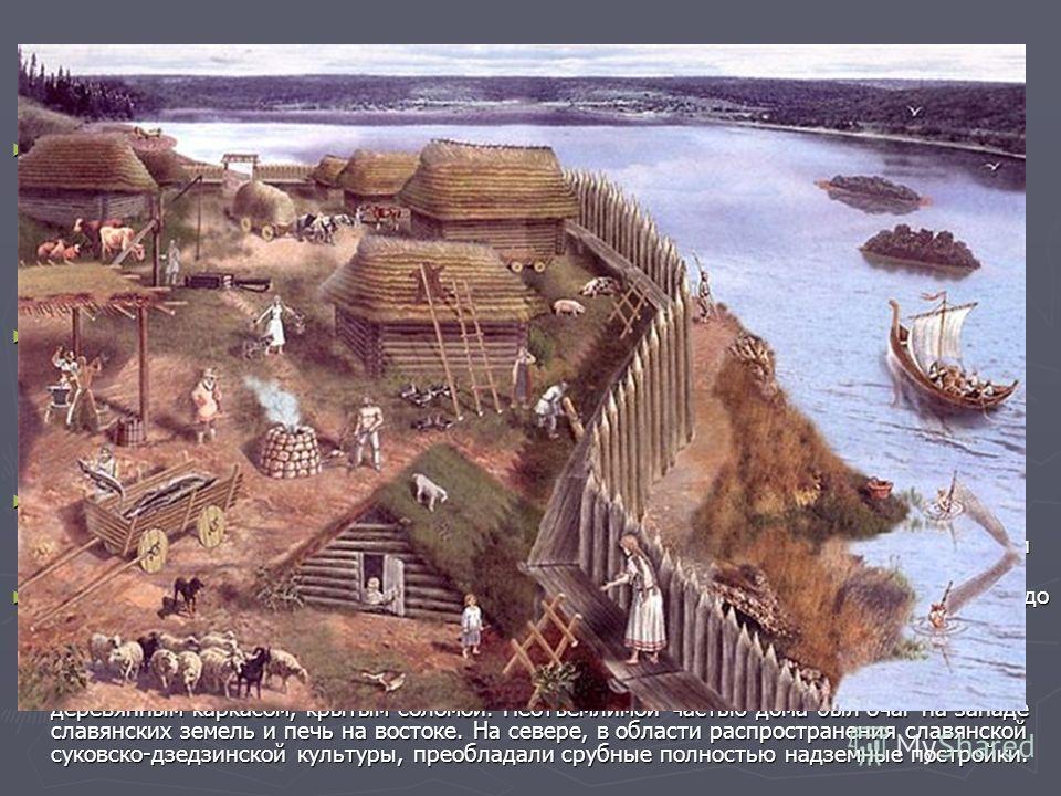 Быт древних славян Потрясения, связанные с Великим переселением народов, начавшимся с гуннского вторжения во времена Германариха и Божа, отрицательно сказались на развитии материальной культуры славян, даже больше чем на германской или римской провин