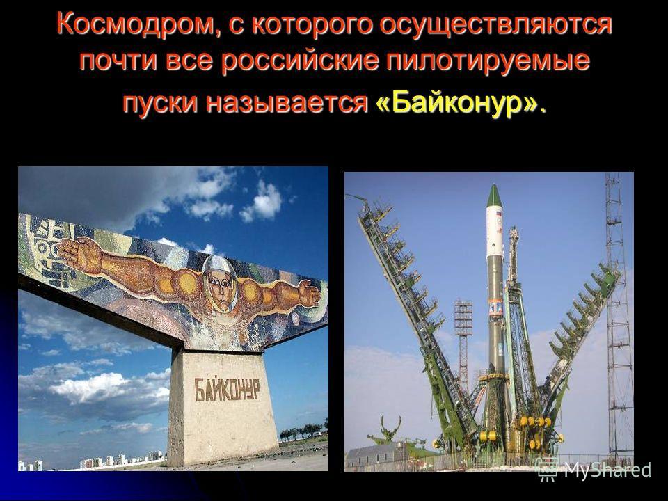 25 июля 1984 года женщина-космонавт Светлана Савицкая осуществила выход в открытый космос, пробыв вне космического корабля 3 часа 35 минут. Вместе с Владимиром Джанибековым ею были выполнены уникальные эксперименты в условиях открытого космоса. 25 ию