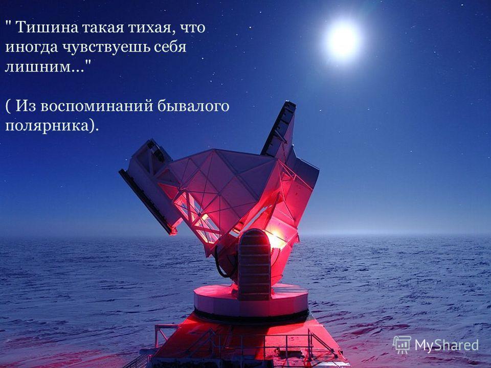 Российский ледокол «Капитан Хлебников»