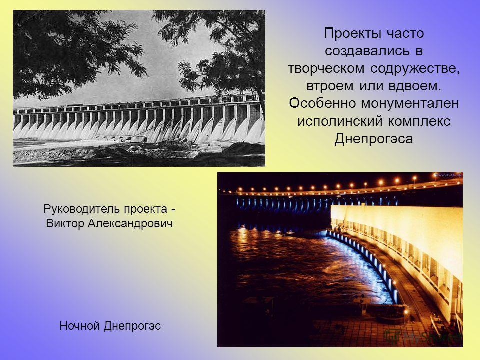 Среди их дореволюционных построек наиболее значителен неоклассический дом Сироткина в Нижнем Новгороде. Со временем в их архитектурном стиле усилились черты рационализма, четкая функциональная структурность, чуждая декоративных излишеств