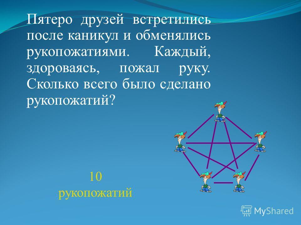 теория игр граф