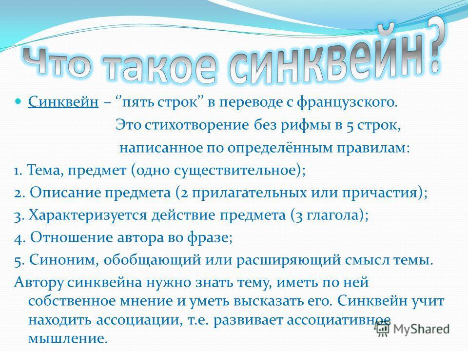 Учитель английского языка МКОУ Москаленский лицей Федосеева Елена Александровна