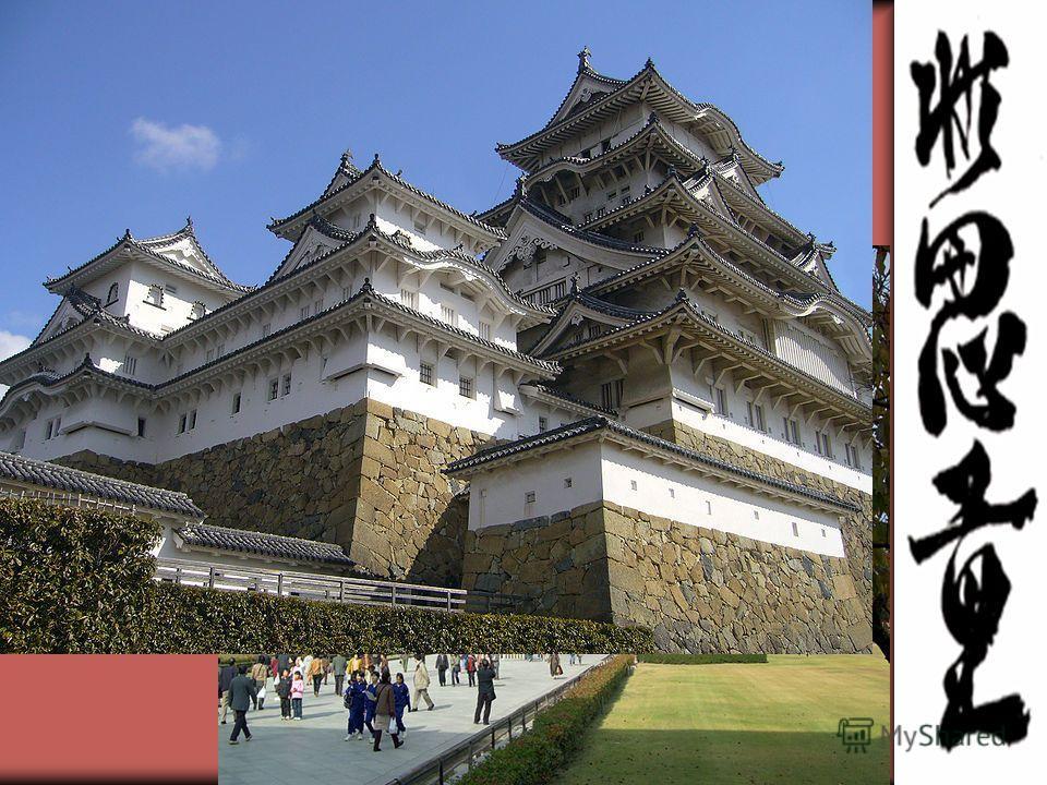 Архитектура Японская архитектура имеет столь же длинную историю как любая другая составляющая часть японской культуры. Первоначально испытав сильное влияние китайской архитектуры, японская архитектура разработала множество отличий и собственных подхо