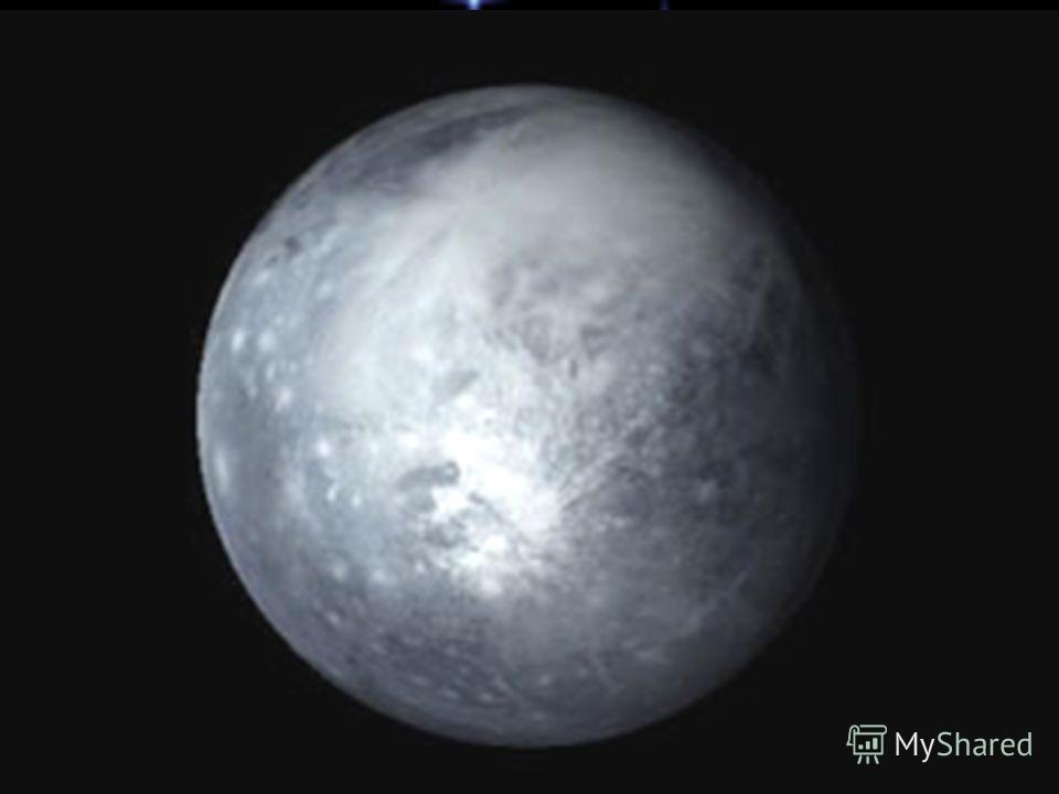 Ответ Подсказка Энциклопедия Изображение На этой планете находится самая высокая гора Солнечной системы. Её высота 27 километров. Следующий вопрос