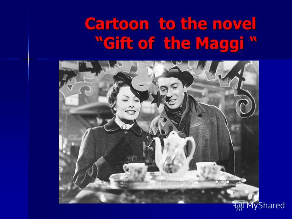 Cartoon to the novel Gift of the Maggi Cartoon to the novel Gift of the Maggi