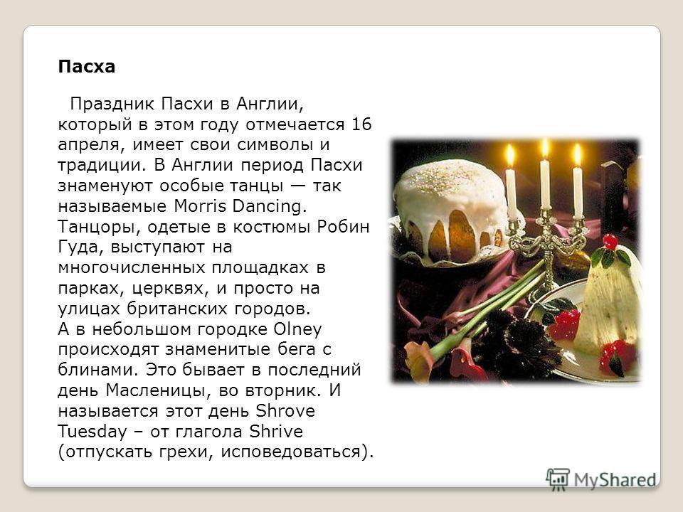 Автор текста: domesticated (специально для m-optima.ru).