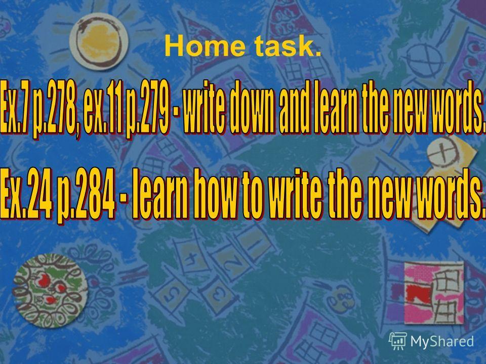 Home task.