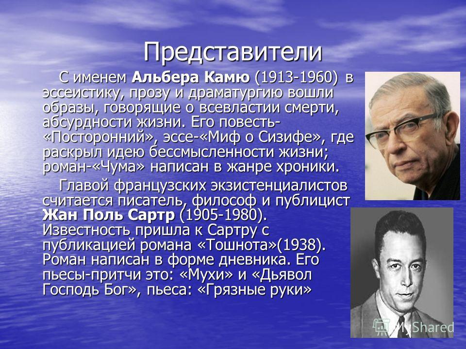 Структура романа улисс схемы джойса