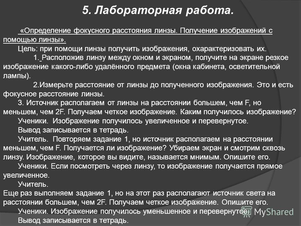 Впр 4 класс русский язык комиссарова решебник
