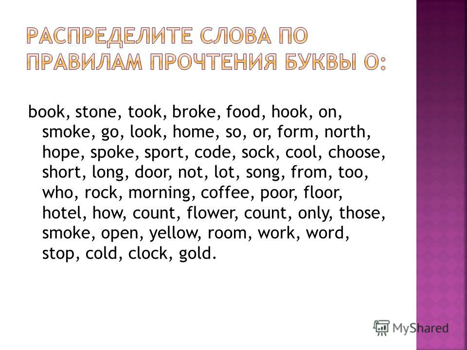 book, stone, took, broke, food, hook, on, smoke, go, look, home, so, or, form, north, hope, spoke, sport, code, sock, cool, choose, short, long, door, not, lot, song, from, too, who, rock, morning, coffee, poor, floor, hotel, how, count, flower, coun