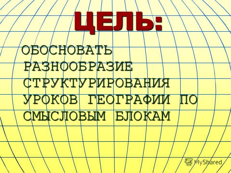 знакомства волжский волгоградской области без регистрации