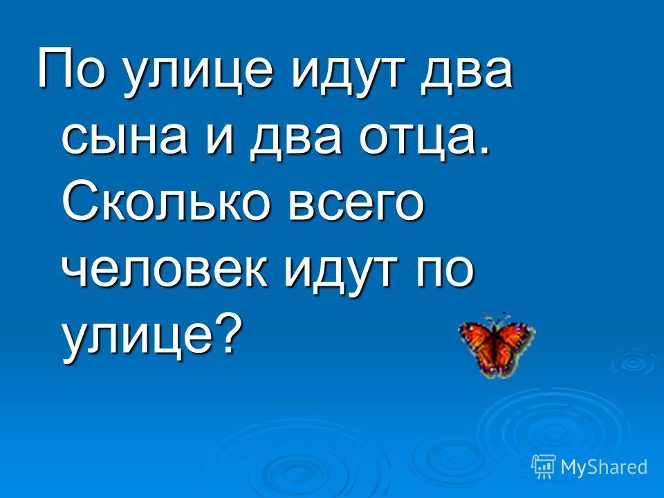 Иван Петрович – отец Нины Ивановны, а Толя – сын Нины Ивановны Кем Толя приходится Ивану Петровичу?