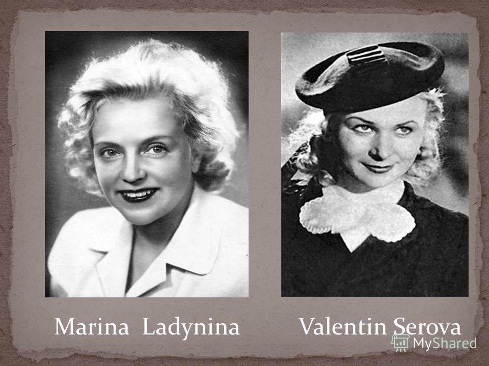 Marina LadyninaValentin Serova