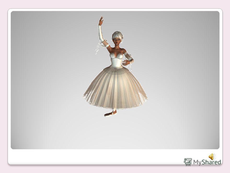 Пускай твердят кому не лень, что я, мол, косолапый Да я медведь, а не олень, похож на маму с папой. Я косолапый, спору нет, Но я не огорчаюсь И, например, идти в балет совсем не собираюсь.