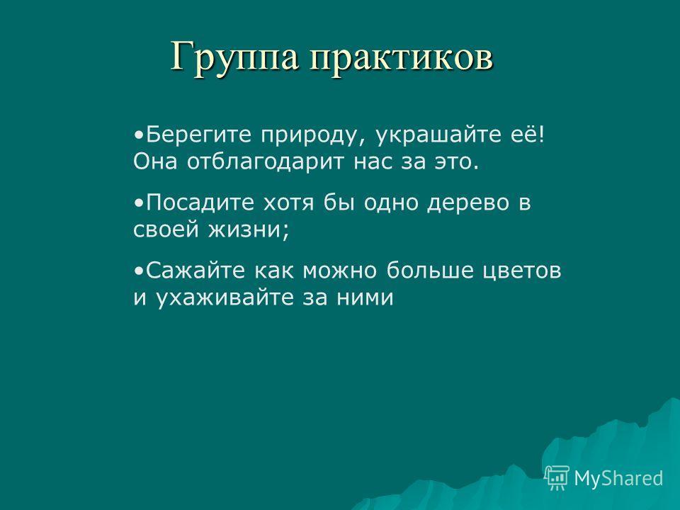 """Детский санаторный оздоровительный лагерь """"МИР&quot 33"""