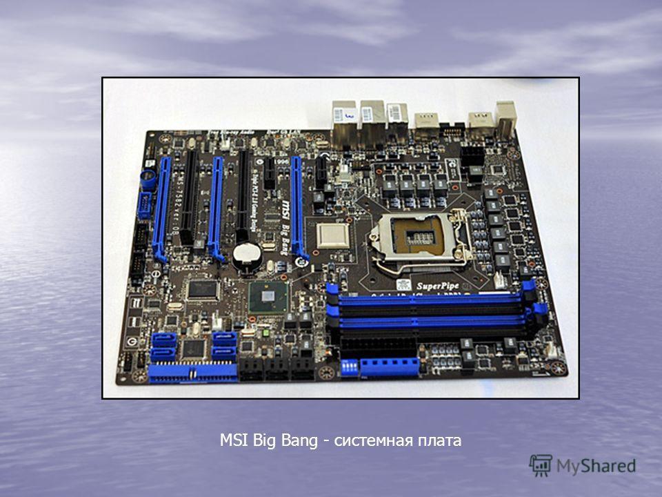 ASRock 939A785GMH128M - системная плата micro-ATX на чипсете AMD 785G