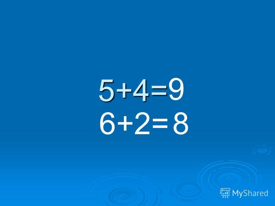 5+4= 9 6+2=8