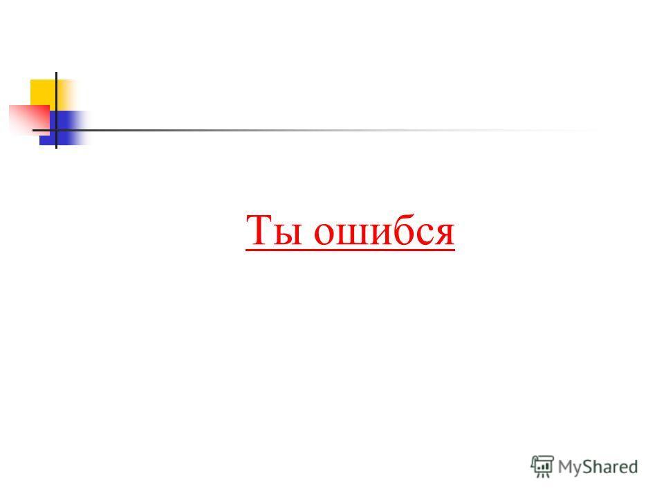 Кремлёвские куранты находятся на: Троицкой башне Спасской башне Эйфелевой башне