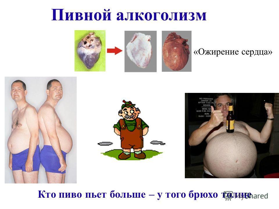 Принудительное лечение алкоголизма по закону