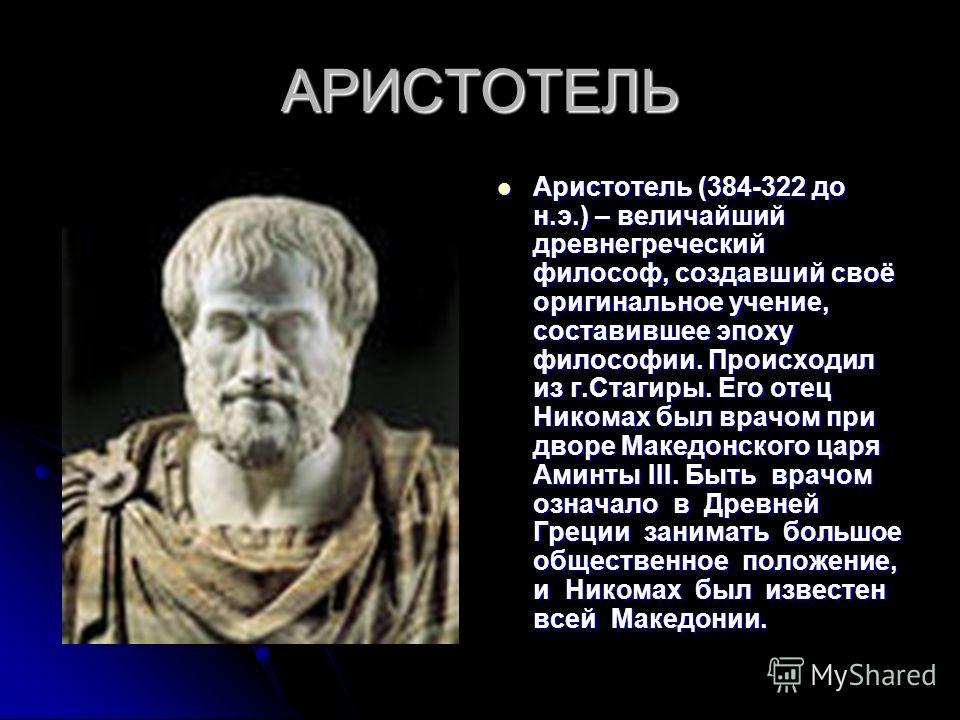 bestreferat ru Банк рефератов дипломы курсовые работы  Реферат Правовые основы медицинской деятельности по
