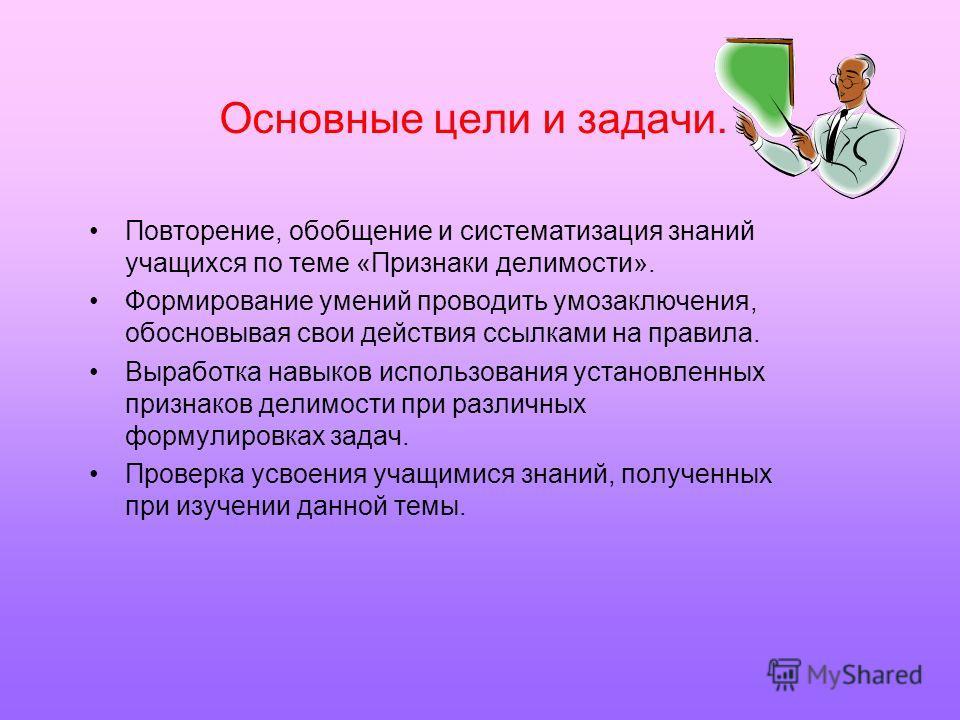 Учитель математики МОУ Аннинская СОШ 3 Воронежской области Кобзева Наталья Викторовна.