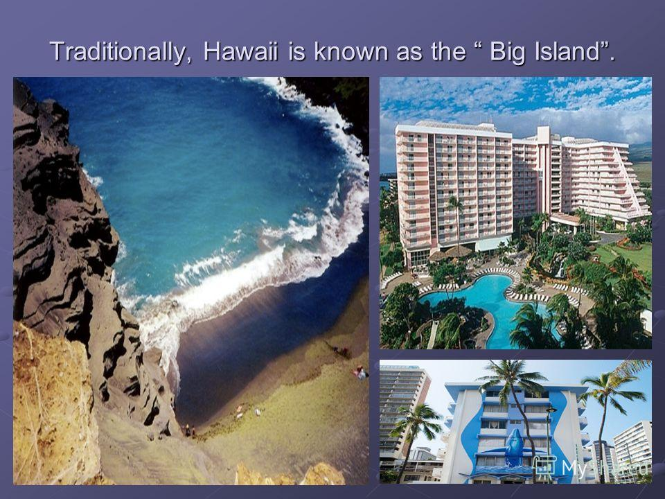Traditionally, Hawaii is known as the Big Island.