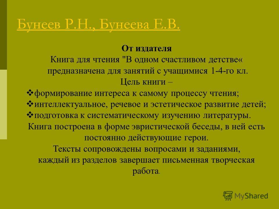 Светоній життя дванадцяти цезарів читати