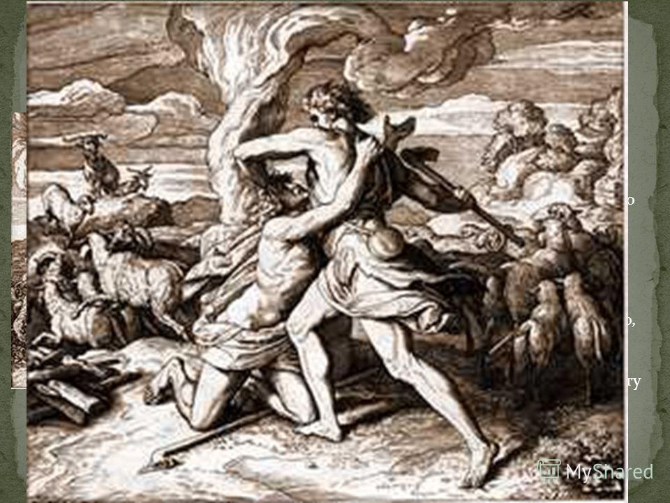 И был Авель пастырь овец, а Каин был земледелец. Спустя несколько времени, Каин принес от плодов земли дар Господу. И Авель также принёс от первородных стада своего и от тука их. И призрел Господь на Авеля и на дар его, а на Каина и на дар его не при