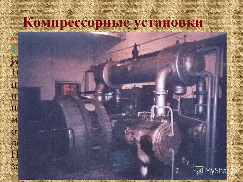 Пульт управления компрессорной установкой