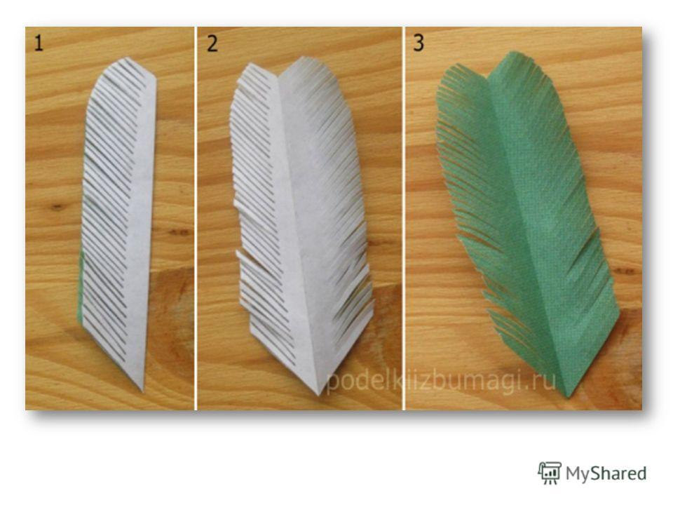 Как сделать закругленный уголок бумага