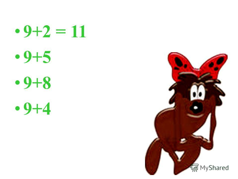 9+2 = 11 9+5 9+8 9+4